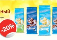 Баннеры для foodbynet.ru
