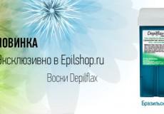 Баннеры для EpilShop.ru