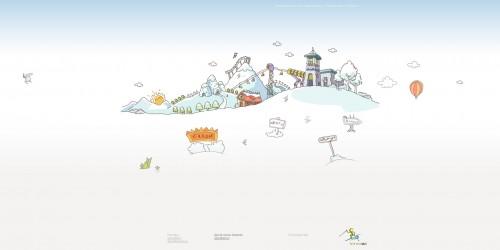 Горнолыжный склон в Кировске