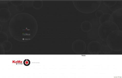 Разработка логотипа и сайта-заставки