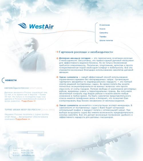 westair1