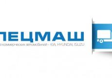 Разработка логотипа для компании СПЕЦМАШ