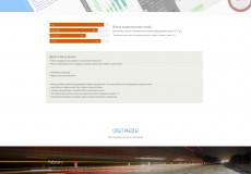 Моя презентационная страница