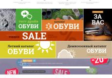 Сайт по продажи обуви